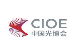 CIOE2021, 烽瑞展位号4B701、4B702, 欢迎新、老客户光临!