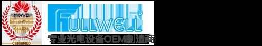 杭州烽瑞光电设备有限公司